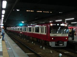 train20081028 007