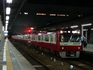 train20081028 008