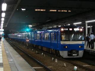 train20081028 013