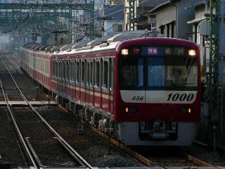 train20081029 001