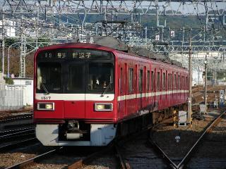 train20081029 004
