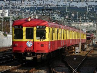 train20081029 005
