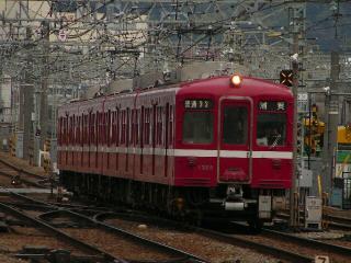 train20081114 001