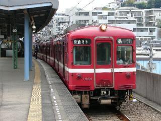 train20081114 002
