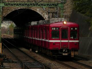 train20081114 003