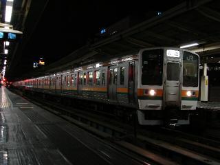train20081111 001