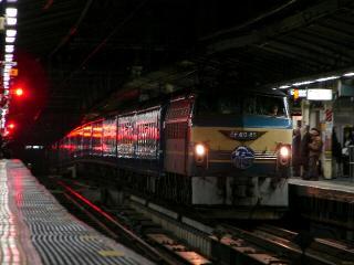 train20081111 004