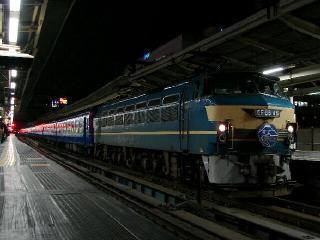 train20081111 005