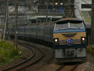 train20081104 004
