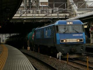 train20081104 008