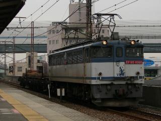 train20081104 010