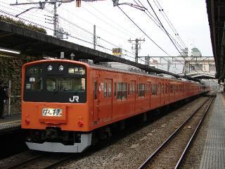train20081104 016