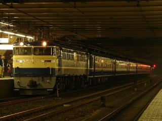 train20081104 020