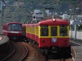train20081115 002
