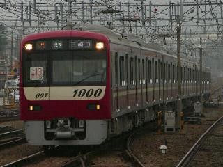 train20081116 003