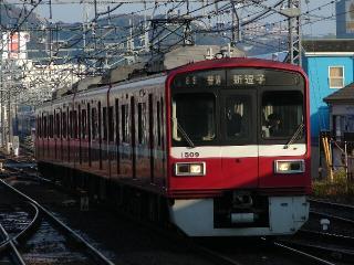 train20081118 002