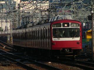 train20081118 004