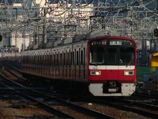train20081118 005