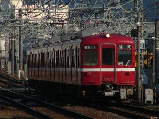 train20081118 006