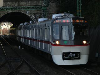 train20081118 008