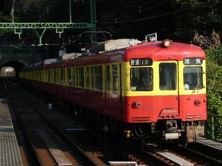 train20081118 009