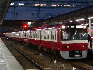 train20081118 011