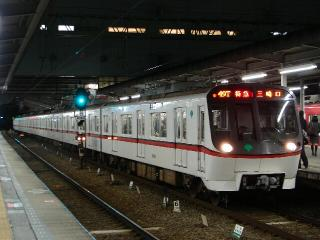 train20081118 012