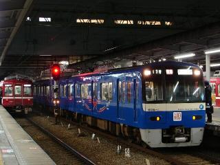 train20081118 013