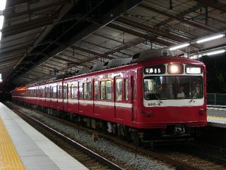 train20081118 014