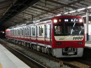train20081118 015