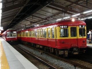 train20081118 016