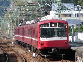 train20080409.jpg