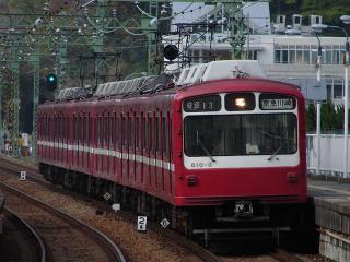 train20080412.jpg