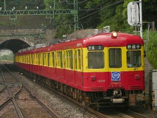 train20080608.jpg