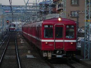 train20081027.jpg