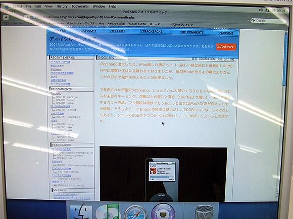 2005_09110002.jpg