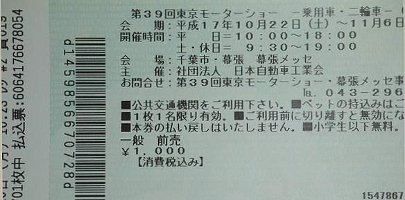 2005_10100002.jpg