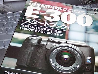 2005_10110007.jpg