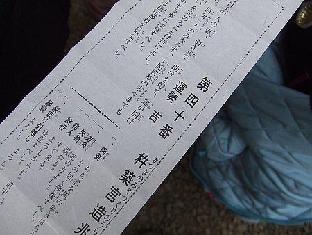 2006_01010012.JPG