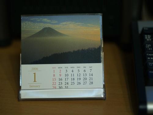 2006_0124om0005.JPG