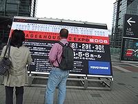 2006_04290002.JPG