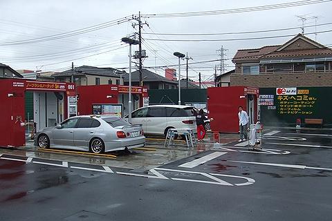 2006_052710001.JPG