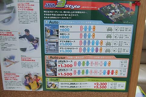 2006_052710002.JPG