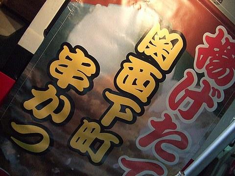 2006_06030002.JPG