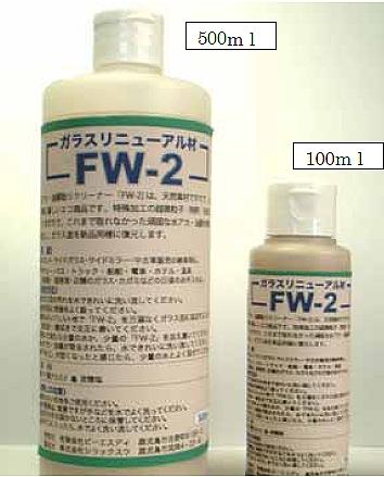 FW2.jpg