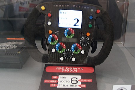 P1022321.JPG