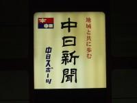 2006_03100003.JPG