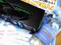 2006_04300007.JPG