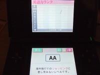 2006_05220002.JPG