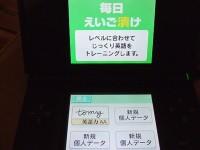 2006_05220003.JPG